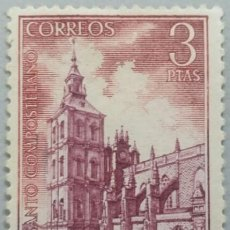 Sellos: ESPAÑA. 1971, AÑO SANTO COMPOSTELANO. 3 PTS. CASTAÑO Y CARMÍN (Nº 2067 EDIFIL). . Lote 143572314