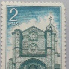 Sellos: ESPAÑA. 1972, MONASTERIO DE SANTO TOMÁS DE ÁVILA. 2 PTS. GRIS Y AZUL (Nº 2111 EDIFIL).. Lote 143587502