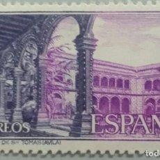 Sellos: ESPAÑA. 1972, MONASTERIO DE SANTO TOMÁS DE ÁVILA. 15 PTS. AZUL Y LILA (Nº 2113 EDIFIL).. Lote 143587746