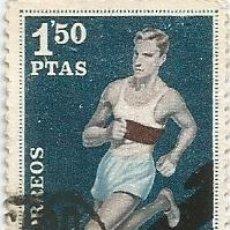 Sellos: 75 SELLOS USADOS SERIE DEPORTES AÑO 1960-LOTE VARIADO . Lote 143713654