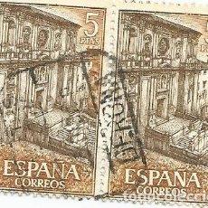 Sellos: 4 SERIES COMPLETAS MONASTERIO DE SAMOS 1960-USADOS. Lote 143731186