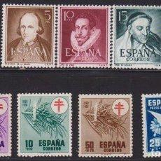 Sellos: SELLOS ESPAÑA 1950. AÑO COMPLETO (SIN 1075/1082, 1083 183A/1083B). NUEVOS CON FIJASELLOS. . Lote 143753638