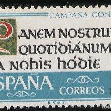 Sellos: ESPAÑA EDIFIL 1512** MNH 1 PESETA CAMPAÑA CONTRA EL HAMBRE 1963 NL786. Lote 143755962