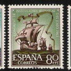 Sellos: ESPAÑA EDIFIL 1513/1515** MNH HISTITUCIONES HISPÁNICAS SERIE COMPLETA 1963 NL939. Lote 143756378
