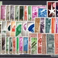 Sellos: SELLOS ESPAÑA. AÑO COMPLETO 1958 Y 1959 NUEVO CON GOMA Y SIN SEÑAL DE FIJASELLOS . Lote 143761458