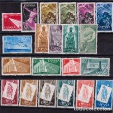 Sellos: SELLOS ESPAÑA. AÑO COMPLETO 1956. NUEVO CON GOMA Y SIN SEÑAL DE FIJASELLOS. Lote 143762558