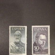 Sellos: ESPAÑA.AÑO 1953.LEGAZPI Y SOROLLA.. Lote 143766862