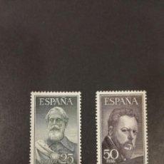 Sellos: ESPAÑA.AÑO 1953.LEGAZPI Y SOROLLA.. Lote 143767014