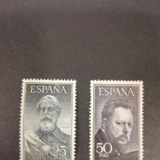 Sellos: ESPAÑA.AÑO 1953.LEGAZPI Y SOROLLA.. Lote 143767226