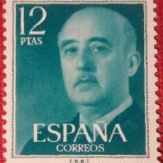 Sellos: ESPAÑA. 1974-75, GENERAL FRANCO. 12 PTS. VERDE ESMERALDA (Nº 2227 EDIFIL).. Lote 143777806