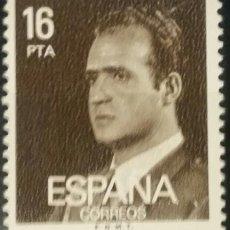 Sellos: ESPAÑA. 1980, REY JUAN CARLOS I. 16 PTS. CASTAÑO OSCURO (Nº 2558 EDIFIL).. Lote 143793526
