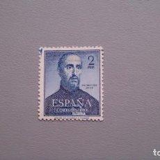 Sellos: ESPAÑA - 1952 - EDIFIL 1118 - MH* - NUEVO - VARIEDAD - SAN FRANCISCO JAVIER.. Lote 143821470