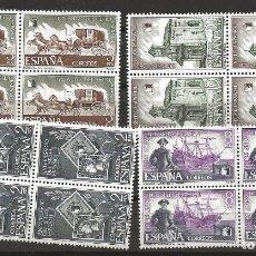 Sellos: R60.V_23/ ESPAÑA, EDIFIL 2232/35 **, X4/ 1975, 125 ANIV. DEL SELLO. Lote 143889714