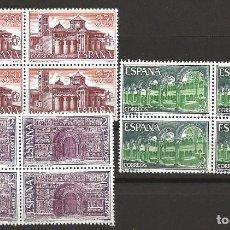 Sellos: R60.V_23/ ESPAÑA, EDIFIL 2005/07**, X4/ 1970, MONASTERIO DE SANTA MARIA DE RIPOLL. Lote 143892318