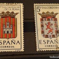Sellos: ESCUDOS CLAVE: CASTELLON Y CORDOBA. Lote 143902718