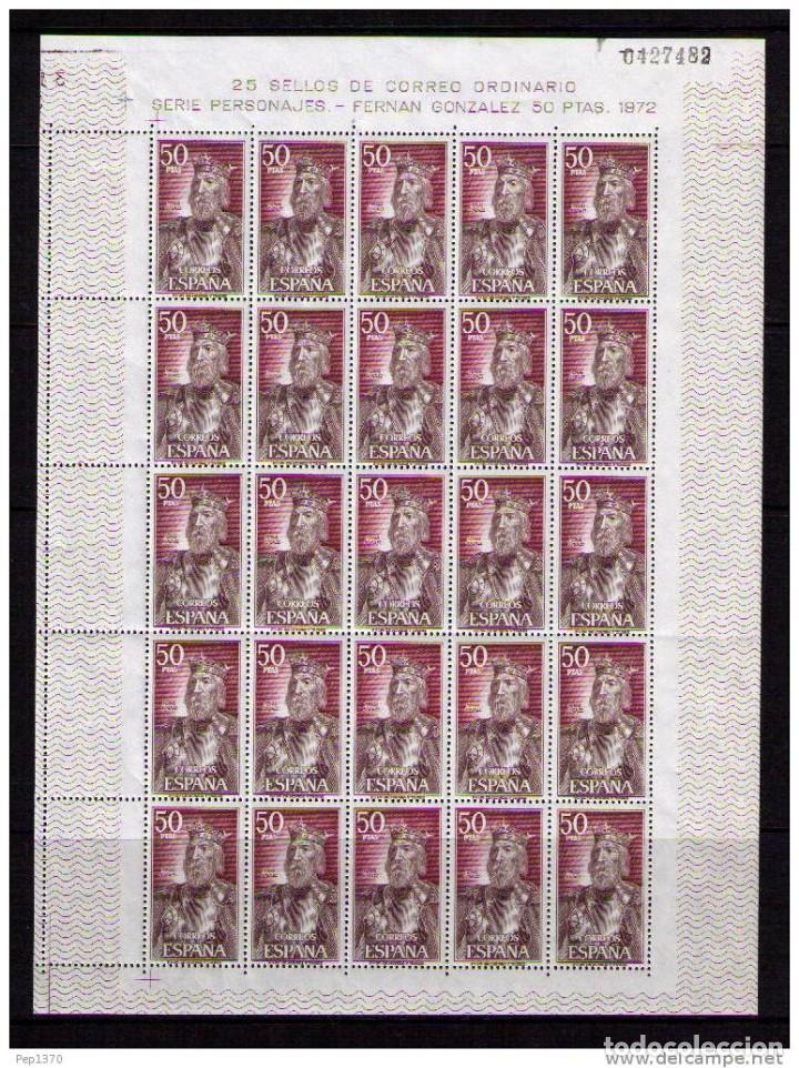 ESPAÑA 1972 - PLIEGO COMPLETO DE 25 SELLOS DE FERNAN GONZALEZ (A FACIAL) - EDIFIL Nº 2073 (Sellos - España - II Centenario De 1.950 a 1.975 - Nuevos)