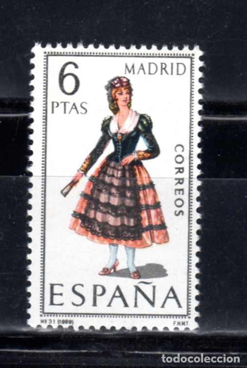 ED.Nº1904** TRAJES REGIONALES (Sellos - España - II Centenario De 1.950 a 1.975 - Nuevos)