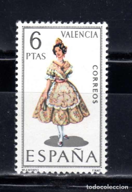 ED.Nº2014** TRAJES REGIONALES (Sellos - España - II Centenario De 1.950 a 1.975 - Nuevos)