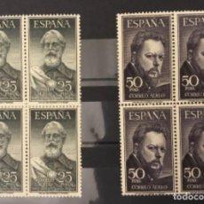 Sellos: ESPAÑA 1953 - LEGAZPI Y SOROLLA BLOQUE DE 4 CERTIFICADO COMEX - EDIFIL 1124/1125. Lote 144219254