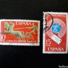 Sellos: ESPAÑA. EDIFIL 2041/2. SERIE COMPLETA USADA. ALEGORÍAS. CORREO URGENTE. 1971.. Lote 144447657