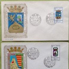 Sellos: ESPAÑA SPAIN SOBRES PRIMER DÍA FDC 1964 MADRID MÁLAGA MURCIA. Lote 144558090