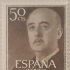 Sellos: SELLO DOBLE FRANCO 50 CENTIMOS EDIFIL N°1149. Lote 144564116