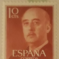 Sellos: SELLO DOBLE FRANCO 10 CENTIMOS EDIFIL N°1143. Lote 144569044