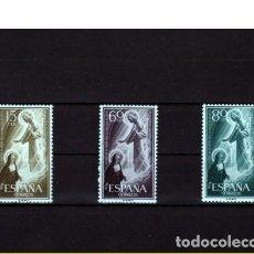 Sellos: SELLOS NUEVOS DE ESPAÑA AÑO 1957 COMPLETO.. Lote 209807150