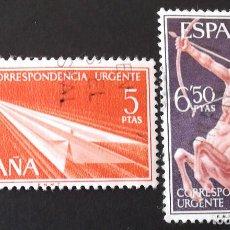 Sellos: 1765-66, SERIE USADA. URGENTE. ALEGORÍAS (1966).. Lote 144864846