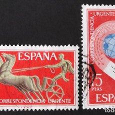 Sellos: 2041-42, SERIE USADA. URGENTE. ALEGORÍAS (1971).. Lote 145152066