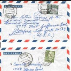 Sellos: FRANCO. EDIFIL 1163. CORREO AEREO. DOS CARTAS DE CIUDAD REAL A EEUU. . Lote 146018410