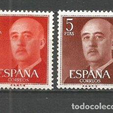 Timbres: ESPAÑA GENERAL FRANCO IMPRESO EN BARCELONA EDIFIL NUM. 1290/1291 ** SERIE COMPLETA SIN FIJASELLOS. Lote 251935980