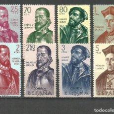 Sellos: ESPAÑA FORJADORES DE AMERICA EDIFIL NUM. 1454/1461 ** SERIE COMPLETA SIN FIJASELLOS. Lote 146096438