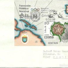 Sellos: SOBRE CIRCULADO , CANCELADO CON EL PRIMER DIA EXFILA 1988 EDIFIL 2956. Lote 146155010