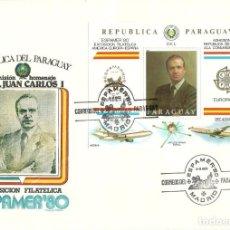 Sellos: SOBRE CANCELADO PARAGUAY EXPAMER 80 , ADHESIÓN PARAGUAY COMUNIDAD EUROPEA . Lote 146159302