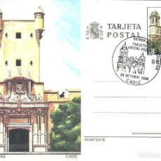Sellos: TARJETA ENTERO POSTAL DE CÁDIZ MATASELLADA PRIMER DIA EN 1988 , EDIFIL 145. Lote 146159754