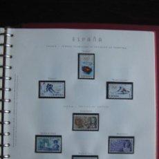 Sellos: COLECCIÓN DE SELLOS NUEVOS AÑO COMPLETO 1968 EN HOJAS ÁLBUM A.OLEGARIO CON FILO ESTUCHES NEGROS.. Lote 146397898