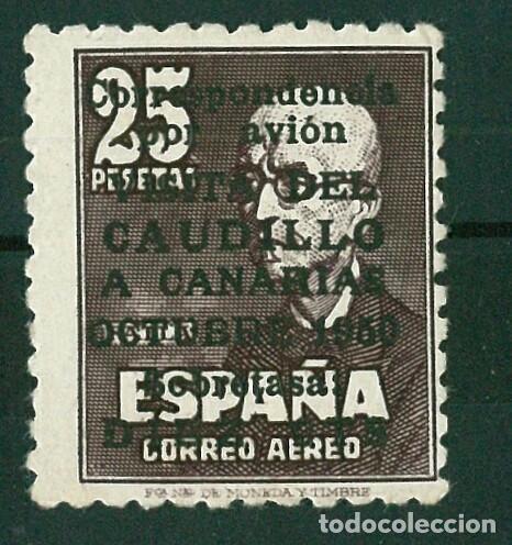 EDIFIL 1093.VISITA DEL CAUDILLO A CANARIAS CON SOBRECARGA.CERTIFICADO COMEX.CATÁLOGO 6.000€ (Sellos - España - II Centenario De 1.950 a 1.975 - Nuevos)