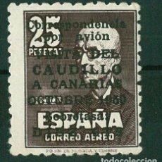 Sellos: EDIFIL 1093.VISITA DEL CAUDILLO A CANARIAS CON SOBRECARGA.CERTIFICADO COMEX.CATÁLOGO 6.000€. Lote 146422150