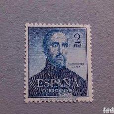 Sellos: INV-ESPAÑA - 1952 - EDIFIL 1118 - MHN** - NUEVO - CENTRADO - SAN FRANCISCO JAVIER - VALOR CAT. 112€. Lote 146641646