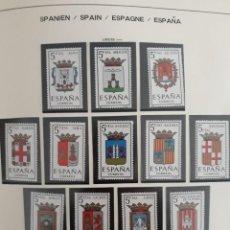 Sellos: AÑO COMPLETO ESPAÑA 1962. EDIFIL 1406 ** A 1480 **. ( 6 IMÁGENES) . Lote 146653950