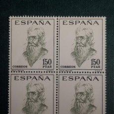 Sellos: SELLO - SERIE LITERATOS ESPAÑOLES - VALLE INCLAN- EDIFIL 1758 AÑO 1966 - BLOQUE DE 4. Lote 146670014