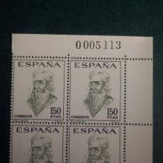 Sellos: SELLO - SERIE LITERATOS ESPAÑOLES - VALLE INCLAN - EDIFIL 1758 AÑO 1966 - BLOQUE DE 4 CON MATRIZ. Lote 146670582