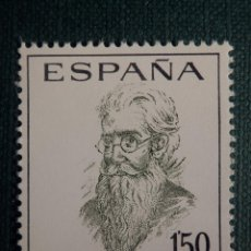 Sellos: SELLO - SERIE LITERATOS ESPAÑOLES - VALLE INCLAN- EDIFIL 1758 AÑO 1966 - 1,50 PESETAS. Lote 152844640