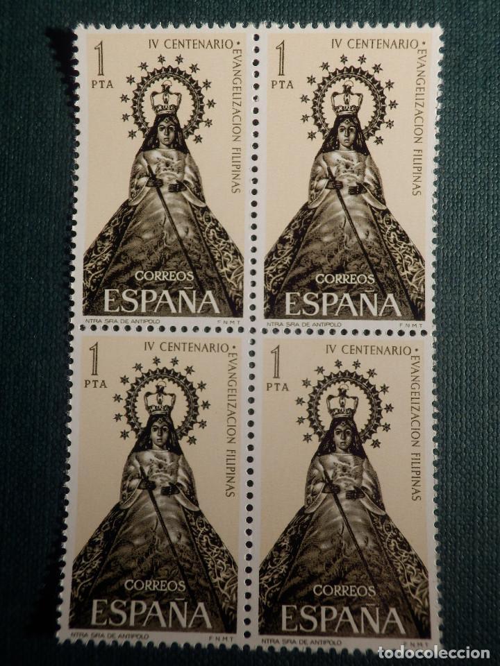 SELLO - IV CENT. EVANGELIZACIÓN FILIPINAS VIRGEN ANTIPOLA - EDIFIL 1693 - AÑO 1965 - BLOQUE DE 4 (Sellos - España - II Centenario De 1.950 a 1.975 - Nuevos)