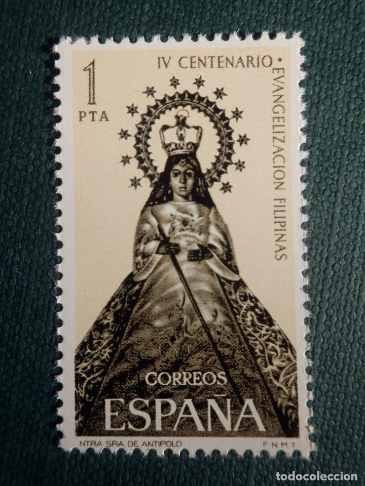 SELLO - IV CENT. EVANGELIZACIÓN FILIPINAS, VIRGEN DE ANTIPOLA - EDIFIL 1693 - AÑO 1965 - 1 PESETA (Sellos - España - II Centenario De 1.950 a 1.975 - Nuevos)