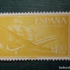 Francobolli: SELLO - SUPERCONSTELACIÓN Y NAO SANTA MARÍA - CORREO URGENTE - EDIFIL 1176 AÑO 1955 - 4,80 PESETAS. Lote 146693718