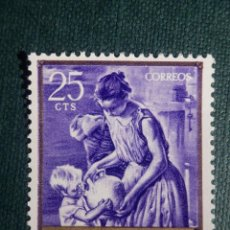 Sellos: SELLO - JOAQUIN SOROLLA, EL BOTIJO - EDIFIL 1566 - AÑO 1964 - 25 CÉNTIMOS - . Lote 146703582