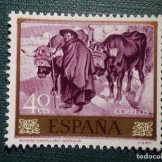 Sellos: SELLO - JOAQUIN SOROLLA, BOYERO CASTELLANO - EDIFIL 1567 - AÑO 1964 - 40 CÉNTIMOS -. Lote 205824367