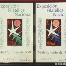 Sellos: ESPAÑA 1958-FOTO 884- BLOQUE EXP.FILATELICA. Lote 146755058